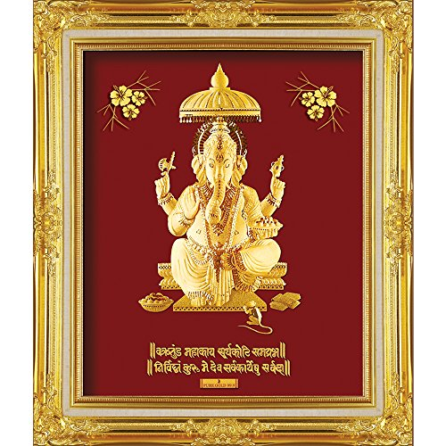 pure-gold-ganesha-photo-frame