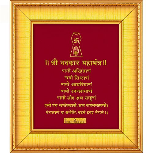 pure-gold-nabkar-mahamantra